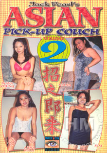 Asian Pick-Up Couch Volume 2